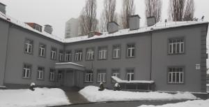Киевский офис